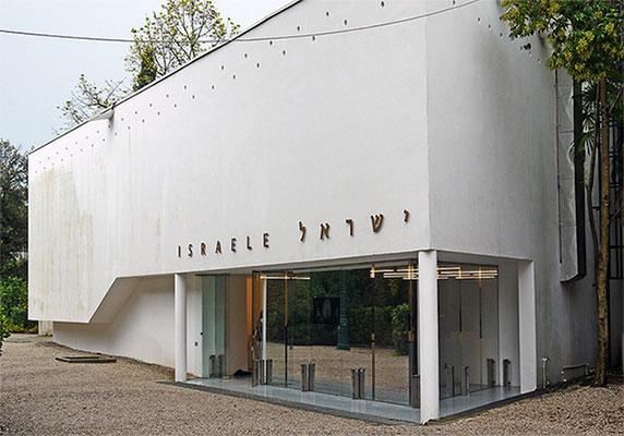 The Israeli Pavilion at the 56th International Art Exhibition (2/3)