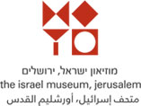israelmj