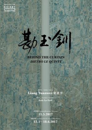 LiangYuanwei1
