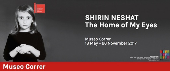 Shirin220.32.51