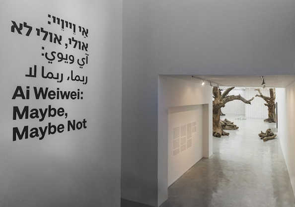 ai-wei-wei-maybe-maybe-not-exhibition-israel-museum-designboom-004.jpg